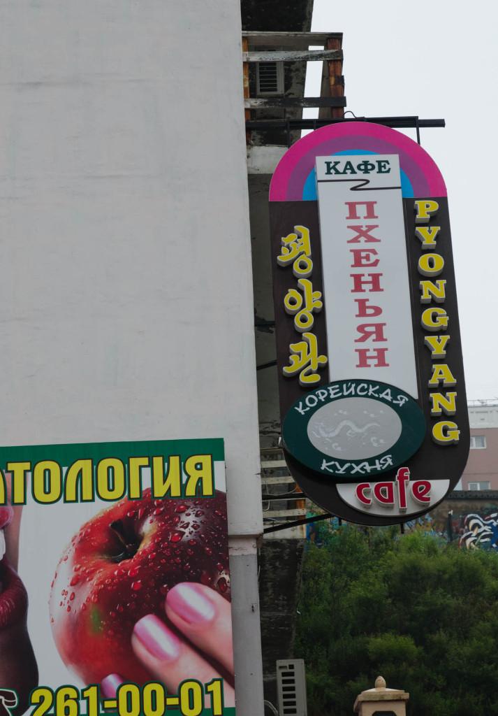 pyongyang-DSC_6525