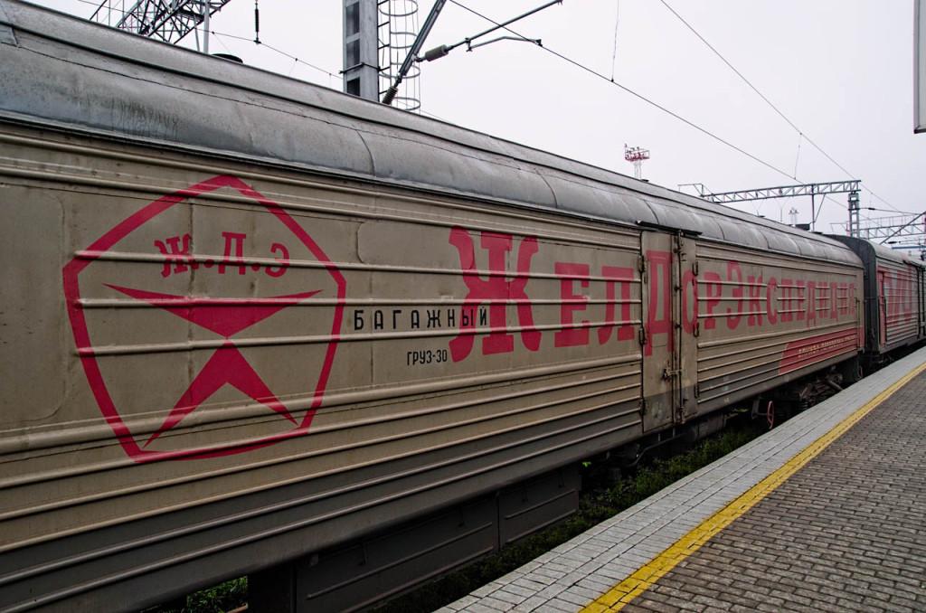 trains-DSC_7071