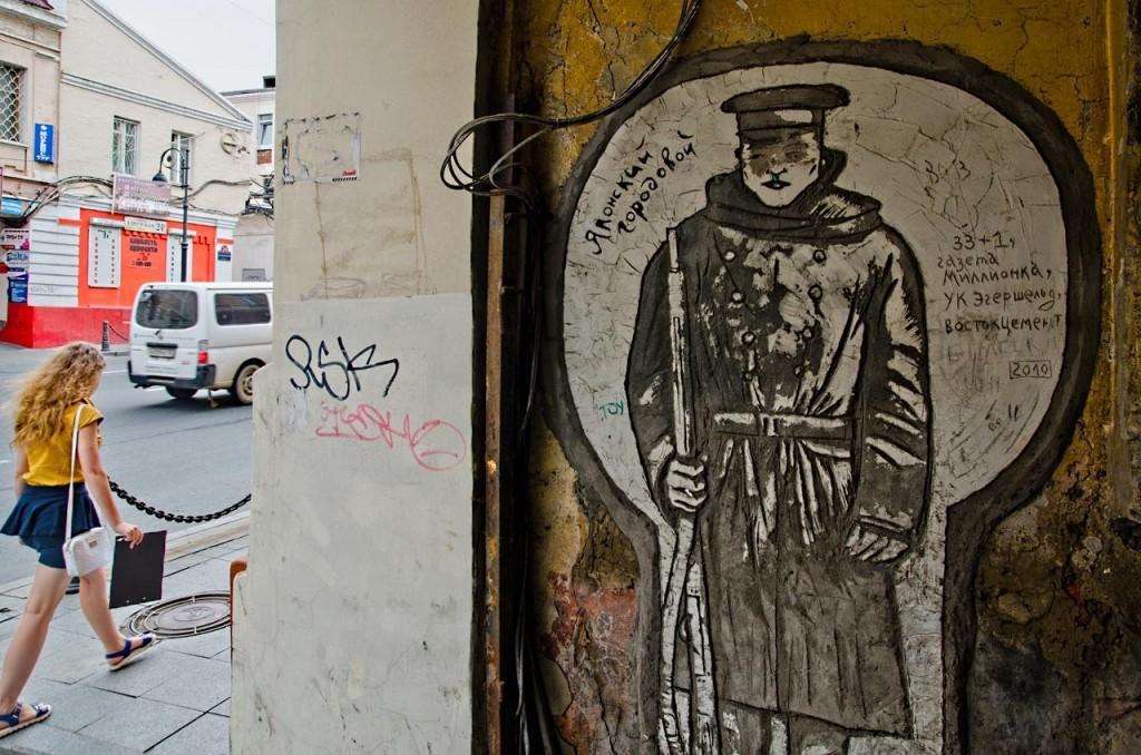 wall-soldier-DSC_6188