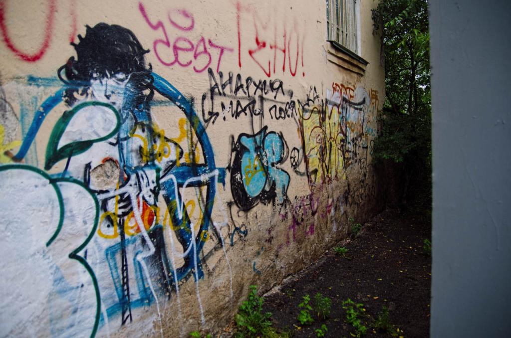 walls-DSC_6675
