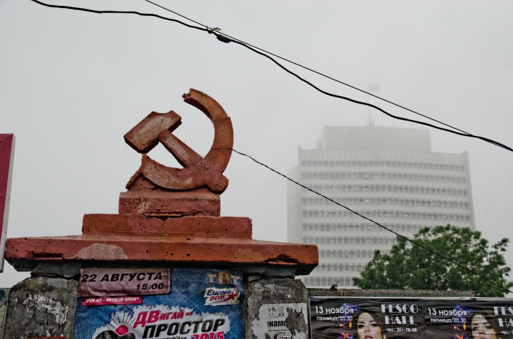 walls-hammer-sickle-DSC_6567
