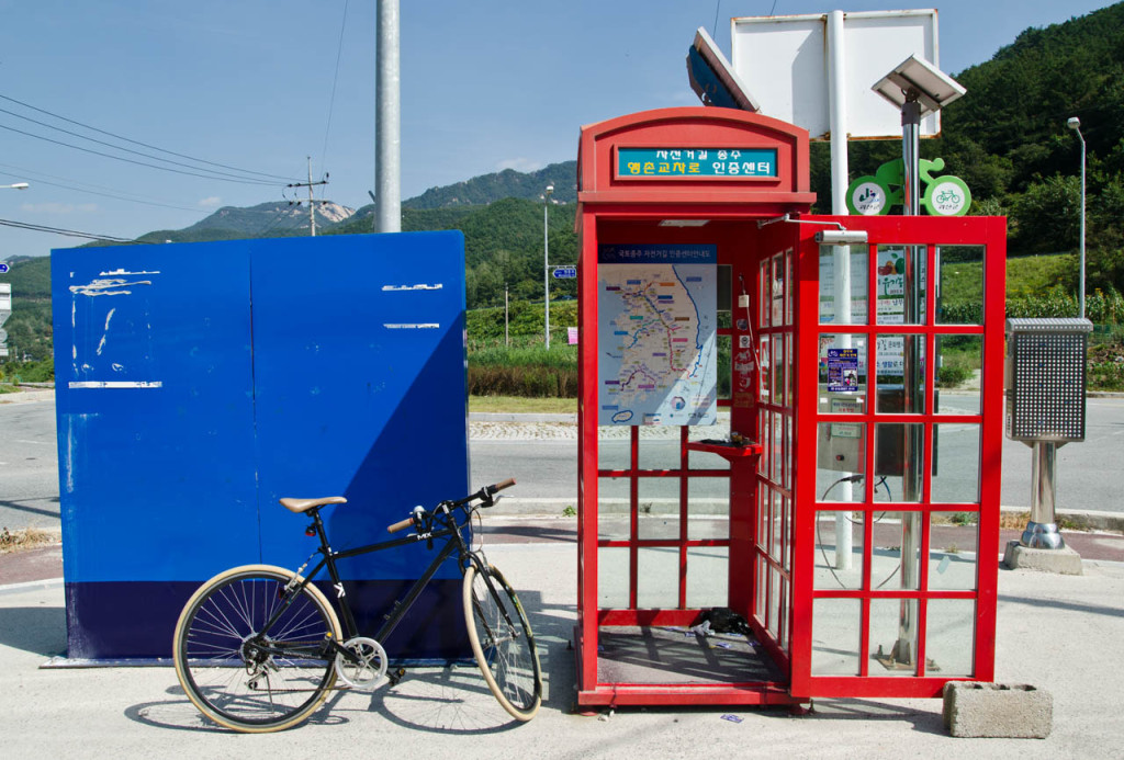 bike-station-DSC_9062