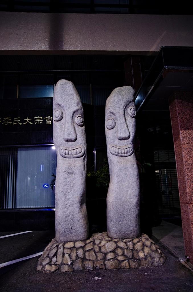 jangseung-stone-seoul_DSC_8673
