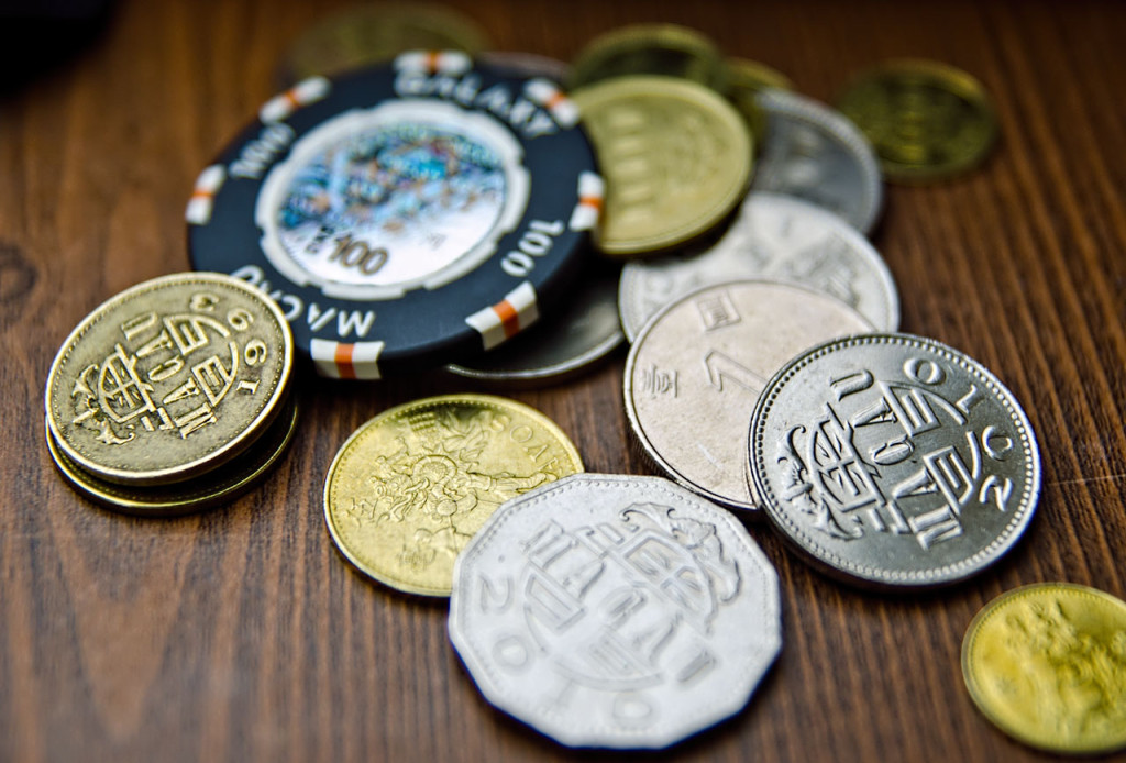 macau_coins_DSC_0271