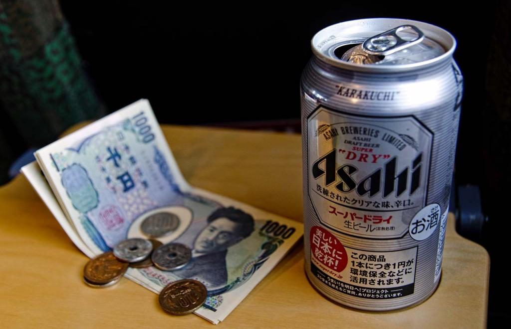 asahi-DSC_5685