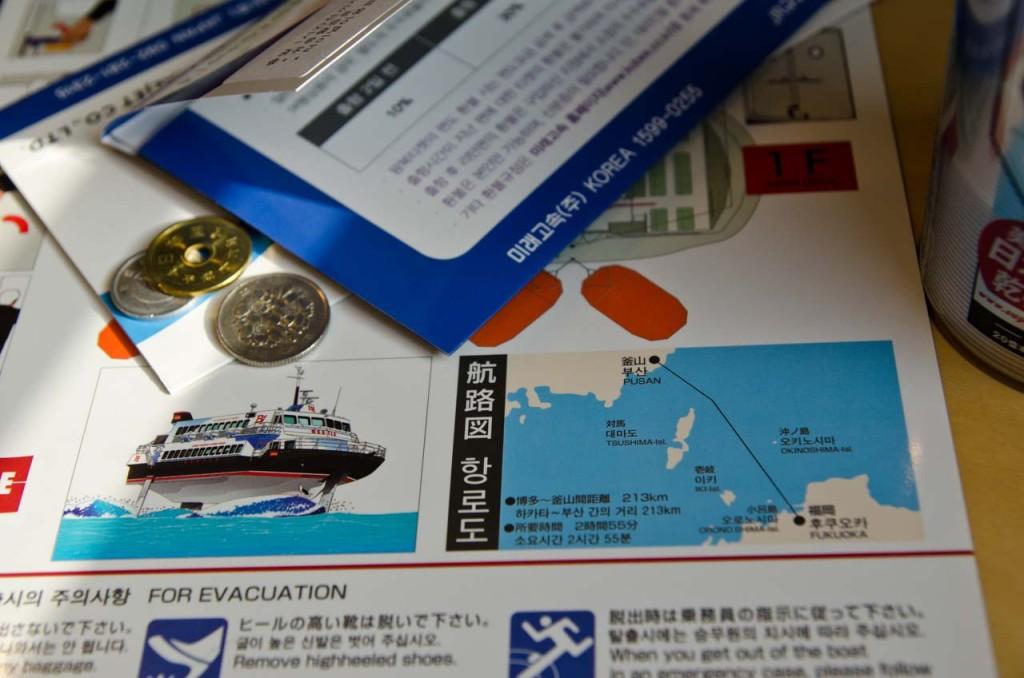 ferry-DSC_5688