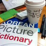 dictionary-IMG_1266