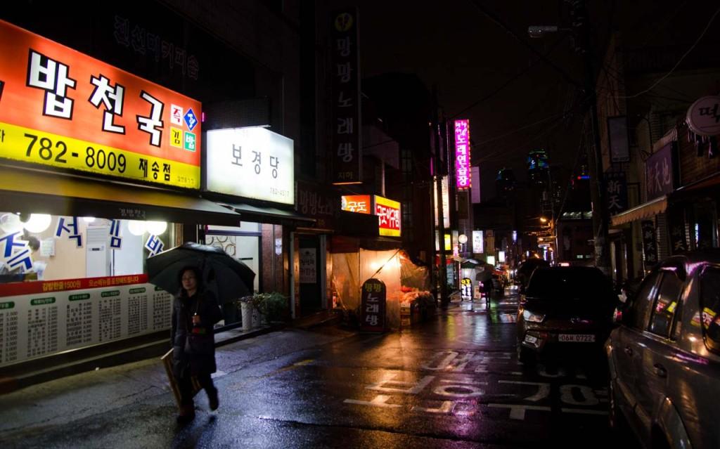 rain-DSC_2479