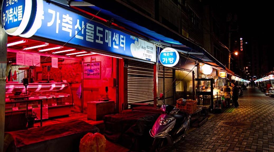 haeundae-market-DSC_8224