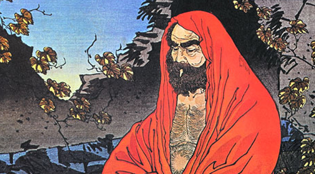 BodhidharmaYoshitoshi1887-1