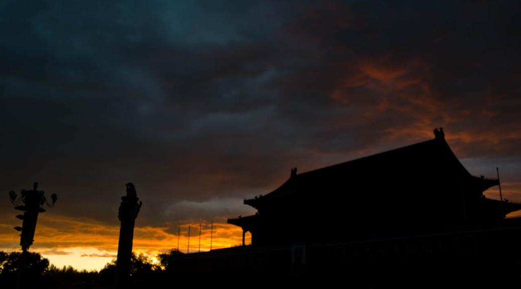 daqingmen-clouds-blue-red-orange-DSC_5531