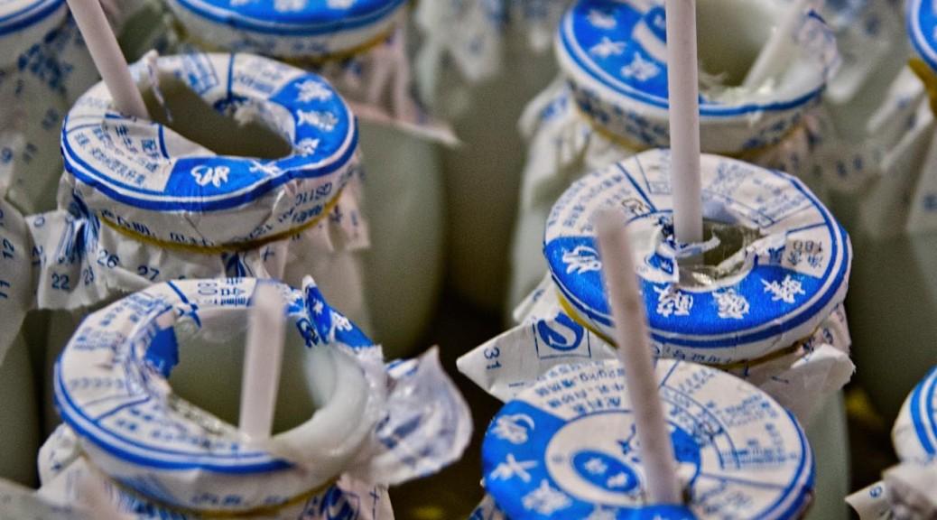 beijing-milk-DSC_4020