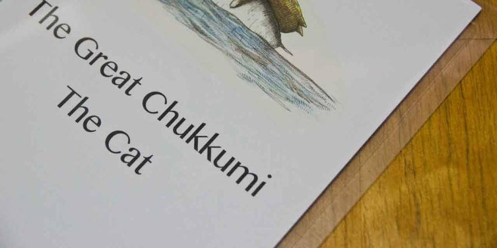 chukk-DSC_0576