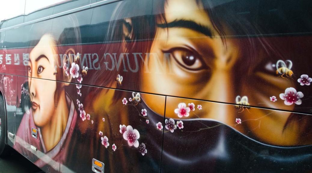 ninja-bus-DSC_0421