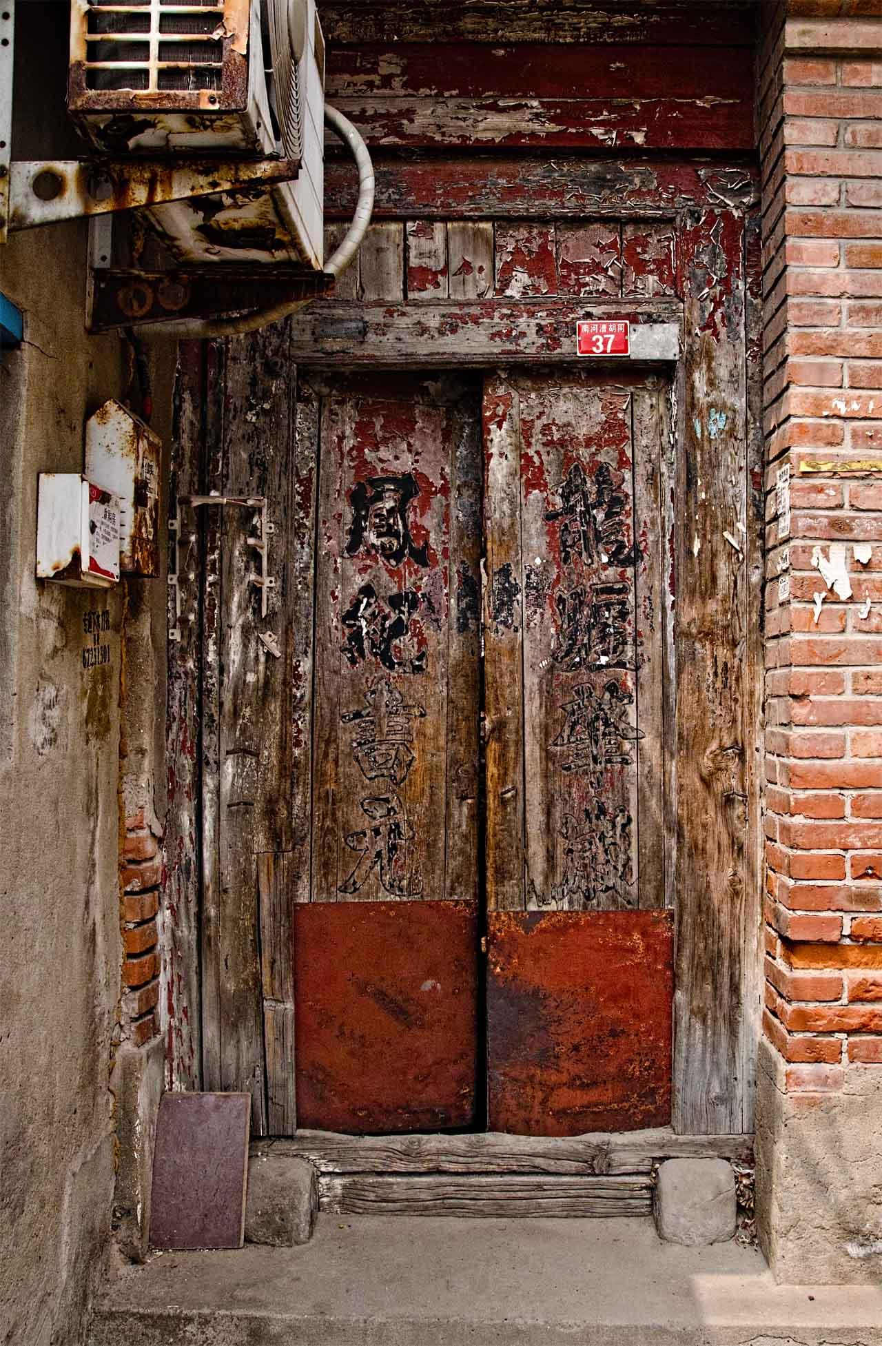 door-2-bei-may1-16-DSC_3799