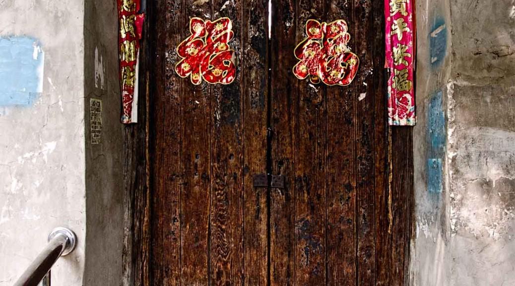 door-3-bei-may1-16-DSC_3800