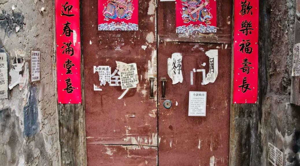 door-4-bei-may1-16-DSC_3836